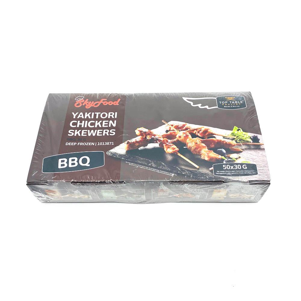 Kycklingspett BBQ